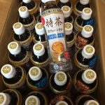 mama press の懸賞で特茶(24本入り)が当選!