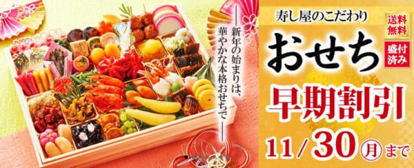 第4位 【小僧寿し通販サイト】寿し屋が選んだこだわりの美味しい食材などがお得